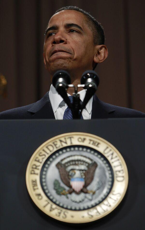 Обама выступил в Нью-Йорке с речью о реформе финансовой системы США