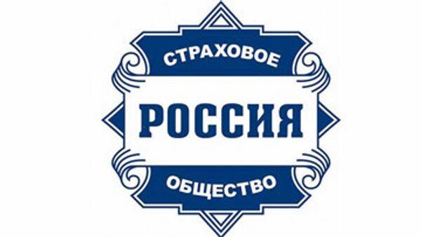 ОСАО Россия передаст главный офис в залог Альфа-банку»