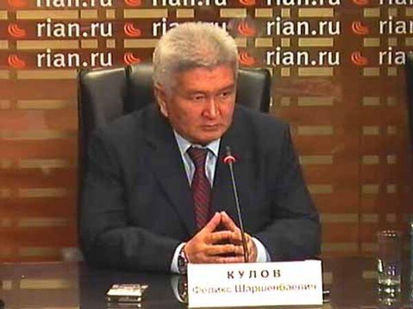 Пресс-конференция экс-главы кабинета министров Киргизии Феликса КУЛОВА