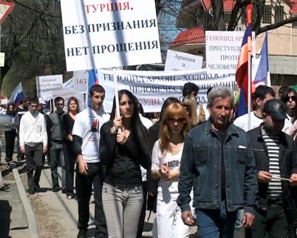 Память о жертвах геноцида почтили в Ростове тысячи армян