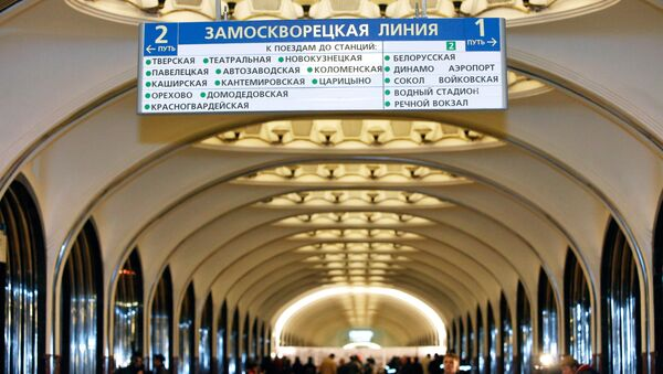 Станция московского метро Маяковская после завершенной комплексной реконструкции