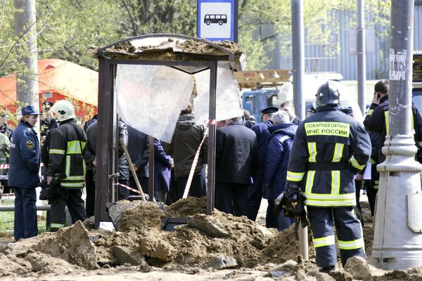Авария на газопроводе на Дмитровском шоссе в Москве