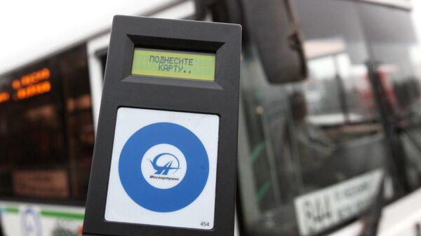 Работа контролеров в автобусах Москвы