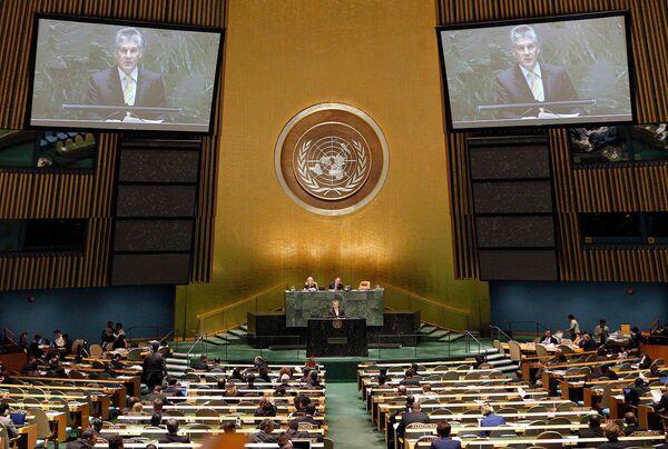 Конференция по ДНЯО в штаб-квартире ООН