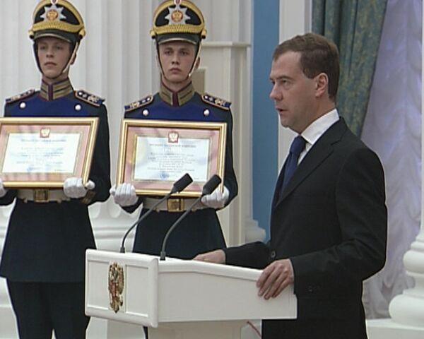Медведев удостоил пять городов звания Город воинской славы