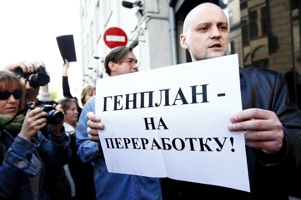 Акция противников принятия Генплана Москвы. Архив