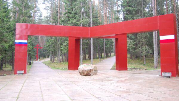 Мемориал в Катыни, архивное фото