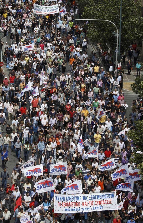 Массовая забастовка в Греции против антикризисных мер правительства