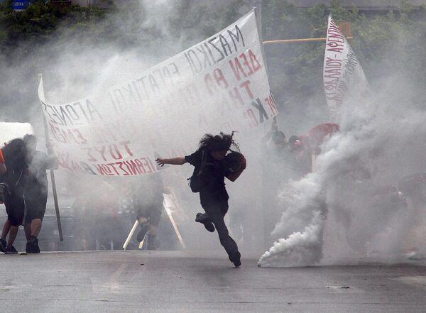 Демонстрация в городе Салоники, Греция