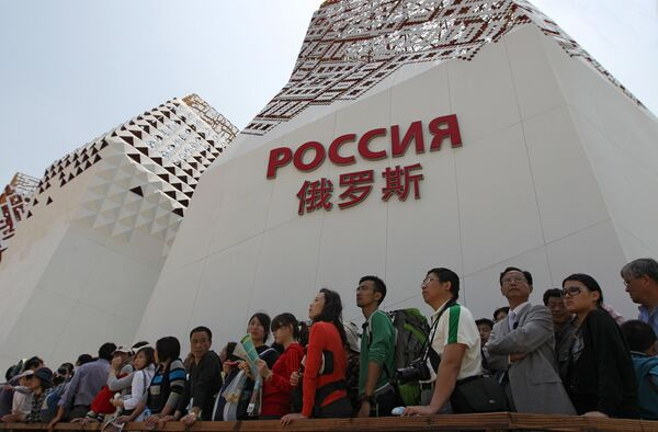 Работа Всемирной универсальной выставки ЭКСПО-2010 в Шанхае. Архив