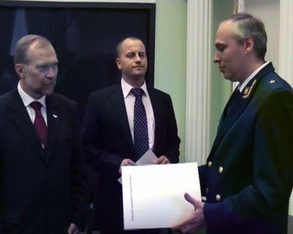 Россия передала Польше секретные материалы о расстрелах в Катыни