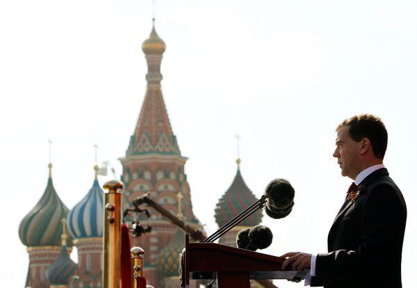 Дмитрий Медведев во время празднования 65-ой годовщины Победы в Великой Отечественной Войне