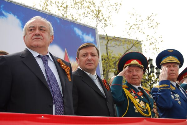 День Победы во Владикавказе