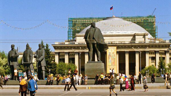 Государственный театр оперы и балета в Новосибирске