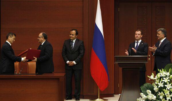 Официальный визит Дмитрия Медведева в Турцию
