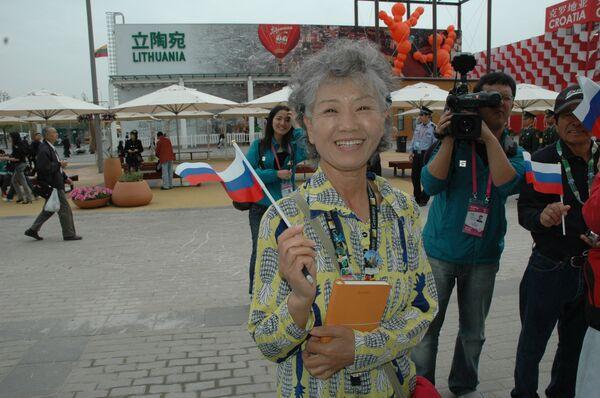 Российский павильон на Всемирной универсальной выставке ЭКСПО-2010  в Шанхае принял 250-тысячного посетителя