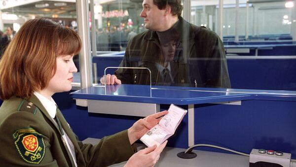 В зале регистрации международного терминала в аэропорту Внуково
