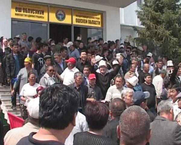 Столкновения бакиевцев и сторонников временного правительства в Оше