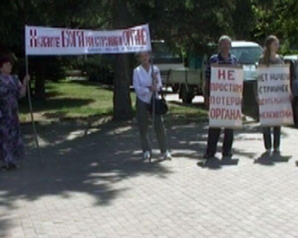 Митинг-концерт в защиту органного зала прошел в Челябинске