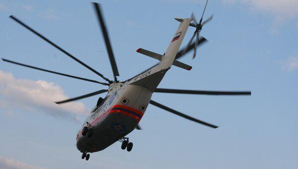 Вертолет МЧС. Архив