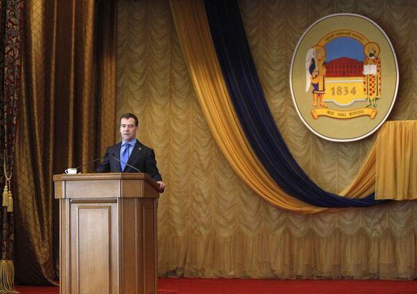 Выступление Дмитрия Медведева перед студентами и преподавателями Киевского национального университета имени Тараса Шевченко. Архив