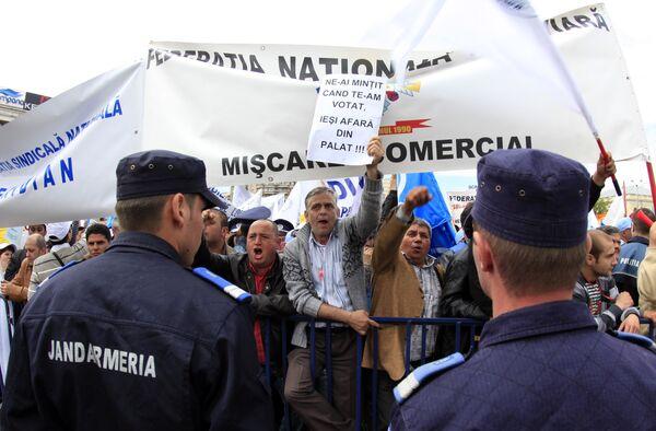 Бюджетники протестовали против повышения зарплат в Бухаресте