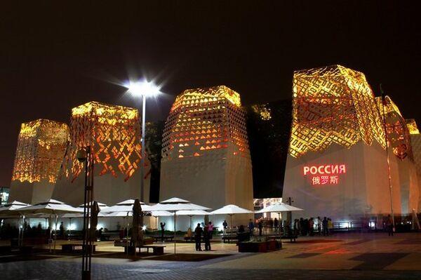 Выставка Экспо-2010 ночью