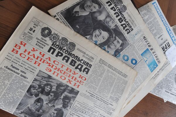 Страница газеты Комсомольская правда