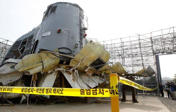 Обломки южно-корейского военного судна Чхонан (Cheonan)
