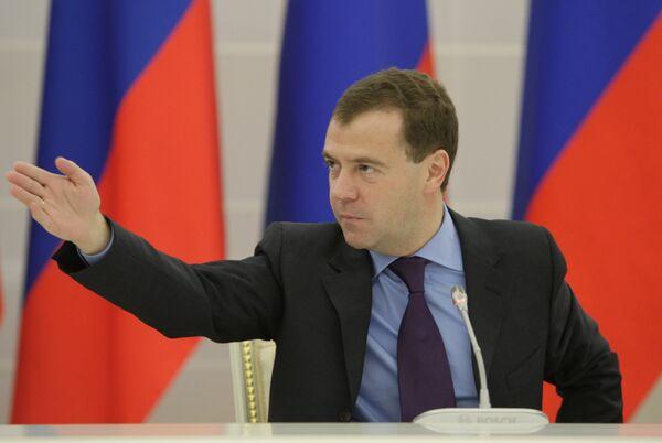 Президент РФ Д.Медведев встретился с руководителями ведущих венчурных фондов США
