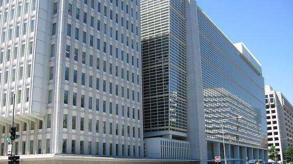 Штаб-квартира Всемирного банка в Вашингтоне. Архивное фото