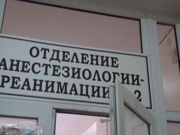 Отделение анестезиологии Ставропольской Краевой больницы