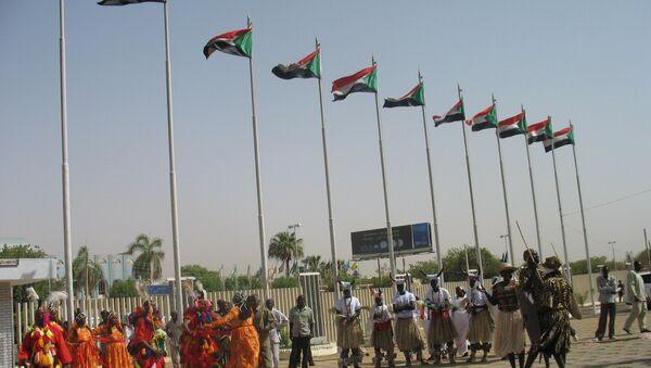 Судан. Архив