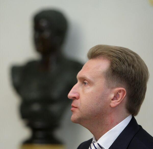 Заседание Высшего органа Таможенного союза прошло в Санкт-Петербурге