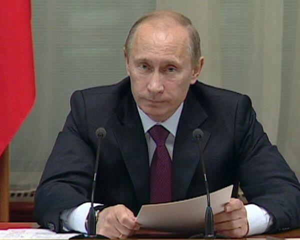 Путин призвал регионы выделять деньги на финансирование РЖД