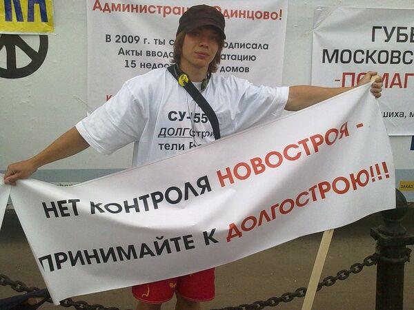 Покупатели квартир «СУ-155» провели в центре Москвы митинг против долгостроя