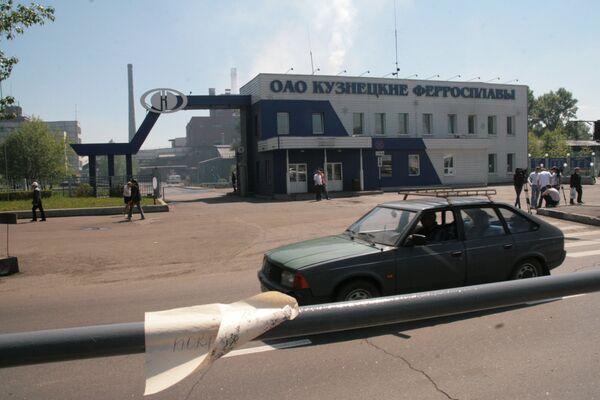 Взрыв на ферросплавном заводе в Новокузнецке