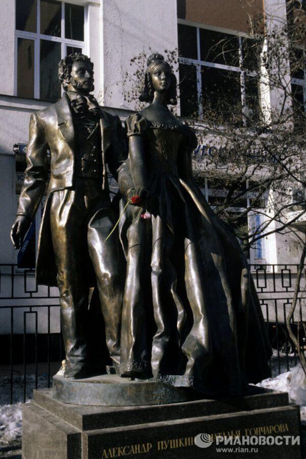 Скульптурная композиция Александр Пушкин и Наталья Гончарова