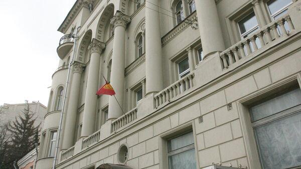Посольство Киргизии в Москве опровергло данные об избиении вице-консула