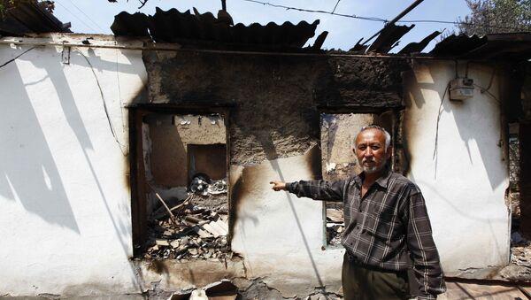 Обстановка в городе Ош на юге Киргизии