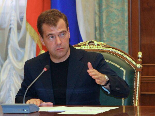 Президент РФ Д.Медведев провел совещание в Грозном
