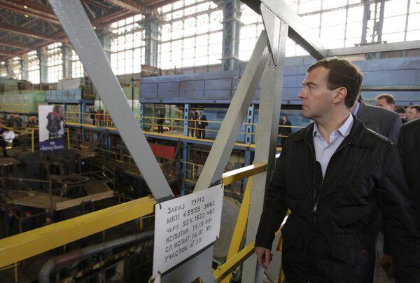 Президент РФ Д. Медведев посетил ОАО ПО Севмаш в Северодвинске. Архив