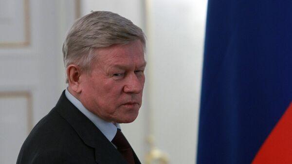 Анатолий Перминов. Архив