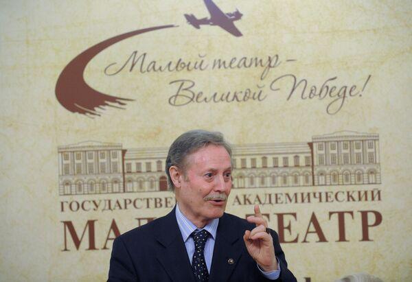 Церемония открытия мемориальной доски в Малом театре