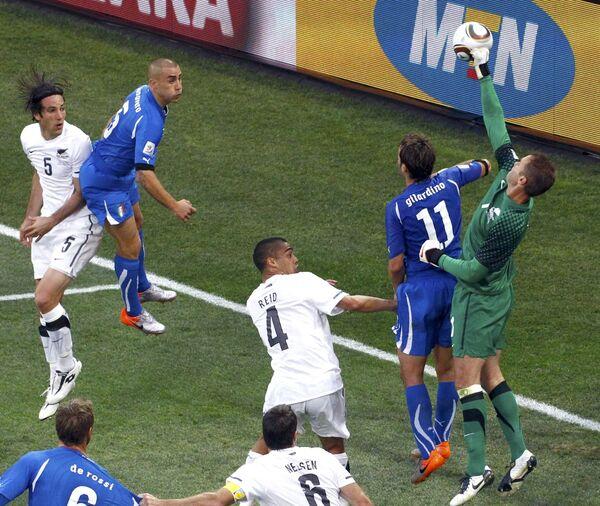 Игровой момент матча Италия - Новая Зеландия