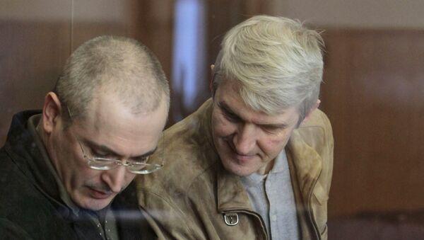 Экс-глава ЮКОСа Михаил Ходорковский и бывший руководитель МФО МЕНАТЕП Платон Лебедев. Архив