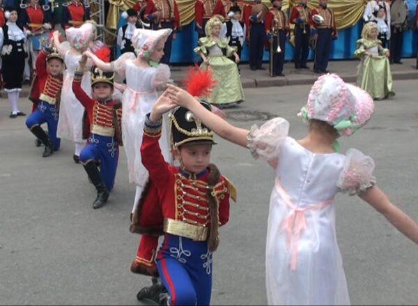 Бал 18 века собрал российских политиков в Царском Селе