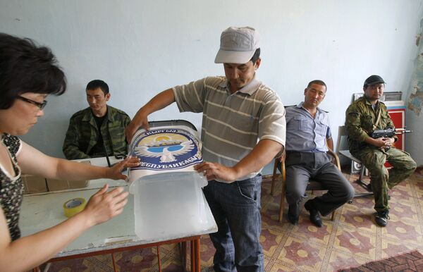 Подготовка к референдуму по конституции в Киргизии