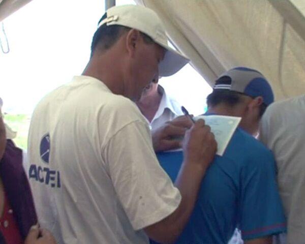 Жители Киргизии проголосовали на конституционном референдуме