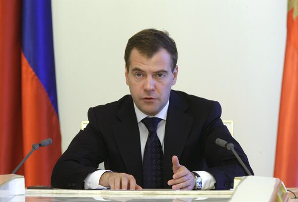 Президент РФ Д.Медведев провел совещание по Бюджетному посланию правительству 2011-2012 г.г.